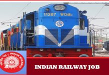 Indian-railway-jobs-examination- railway-pariksha
