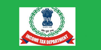 आयकर अधिकारी कैसे बने HOW TO BECOME AN INCOME TAX OFFICER