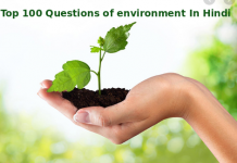 Environment related 100 Question