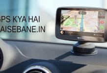 GPS ki jankari Hindi me