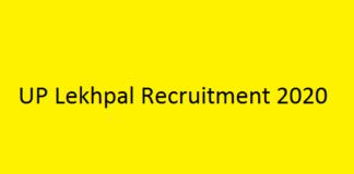 उत्तर प्रदेश लेखपाल भर्ती 2020 - UP Lekhpal Recruitment 2020