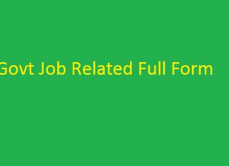 सरकारी पदों के फुल फॉर्म- Government Jobs Full Form