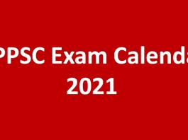 UPPSC Exam Calendar 2021